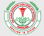 RajaRajeswari College of Nursing